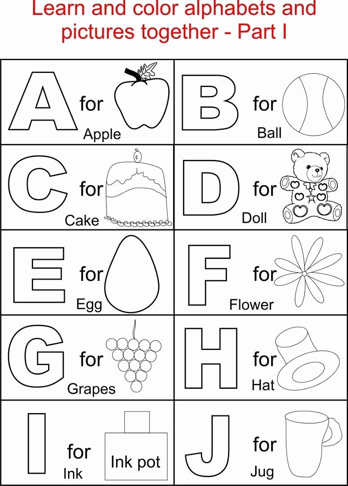 Abc Worksheets for Preschoolers Fresh Worksheet and Worksheets Printable Alphabet Letters Free