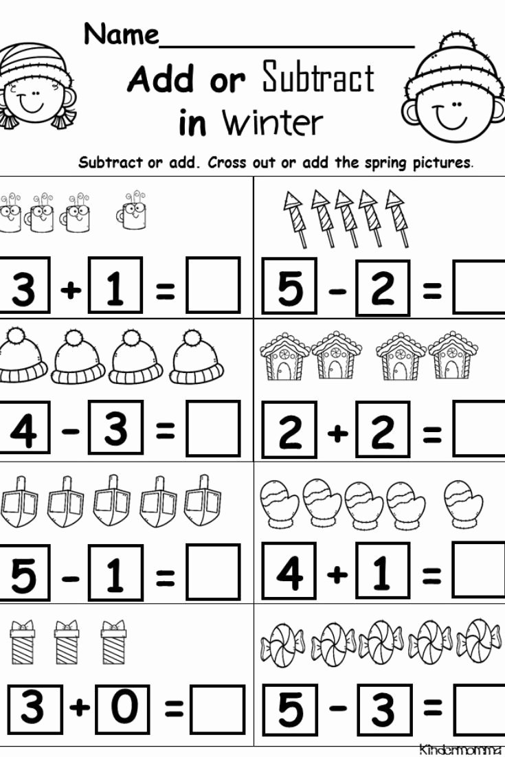 Addition and Subtraction Worksheets for Preschoolers Awesome Kindergarten Addition and Subtraction Bundle In 2020