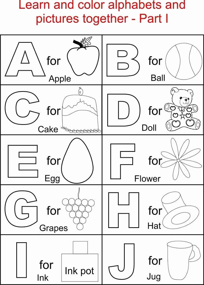 Alphabet Learning Worksheets for Preschoolers Beautiful Free Alphabet Worksheets 2017