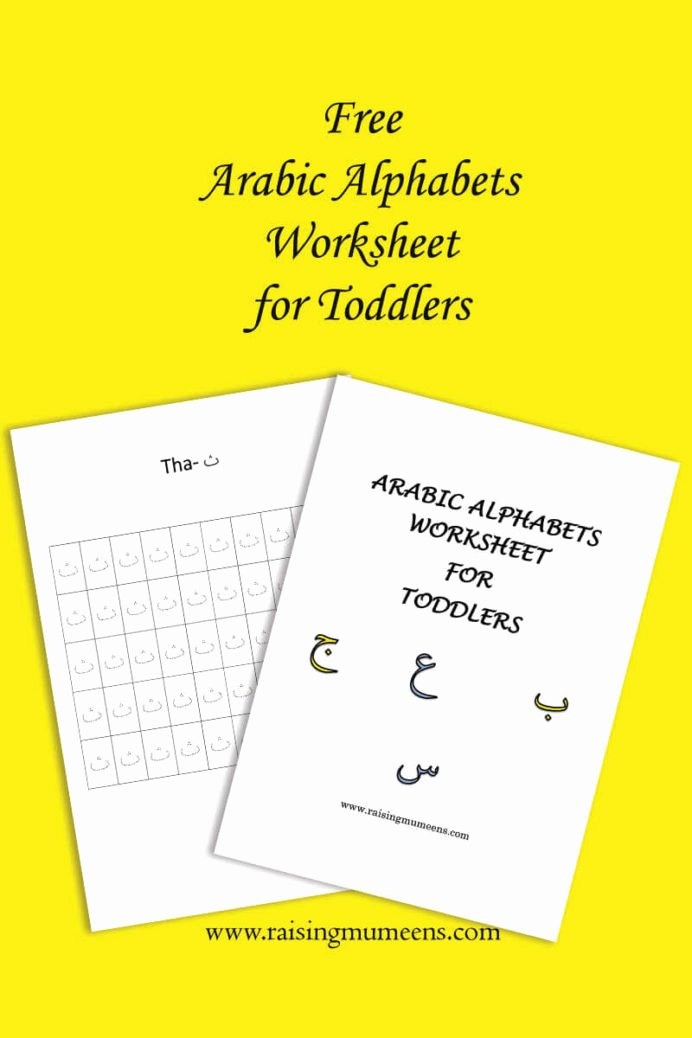 Arabic Alphabet Worksheets for Preschoolers Fresh Free Arabic Alphabet Worksheet for toddlers Raising Mumeens