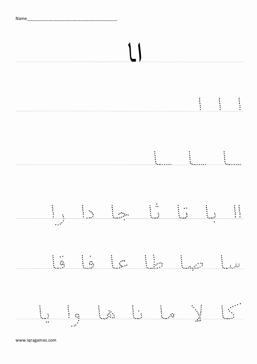 Arabic Alphabet Worksheets for Preschoolers Unique Urdu Tracing Worksheets Preschool Haroof Tahaji