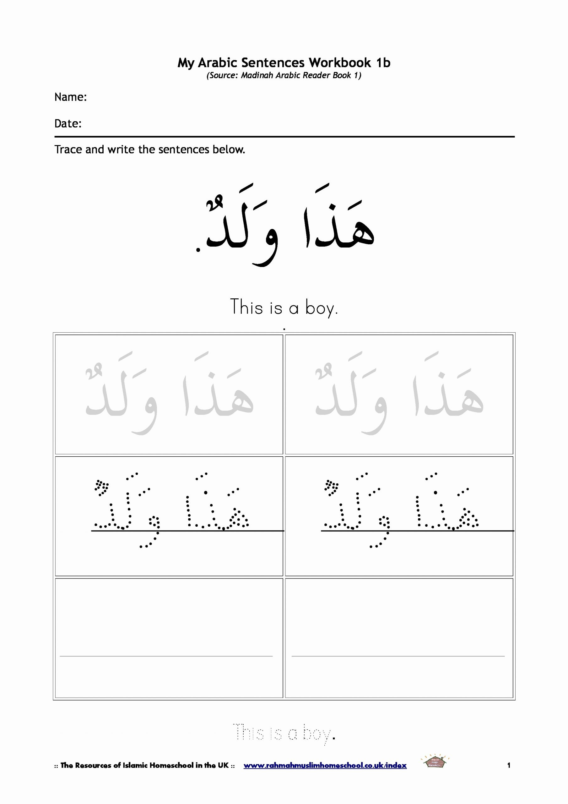 Arabic Worksheets for Preschoolers Best Of Basic Vocabulary and Short Sentences In Arabic for Kids 1b