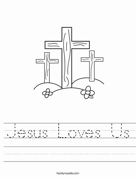 Bible Worksheets for Preschoolers Beautiful Jesus Loves Us Worksheet
