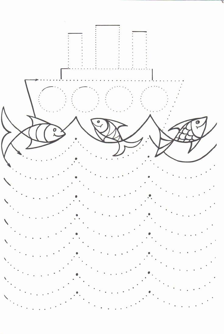 Boat Worksheets for Preschoolers New Boat Trace Line Worksheet