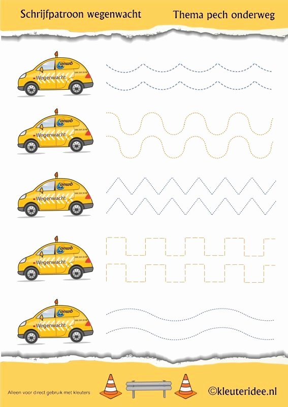 Car Worksheets for Preschoolers New Car Trace Worksheet