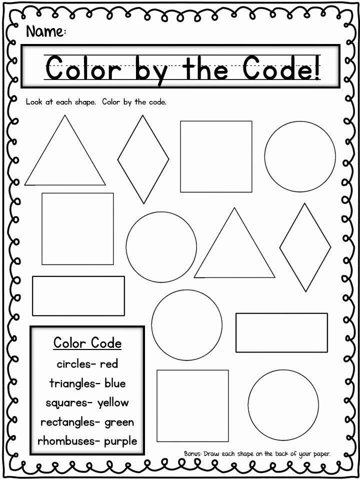 Colors and Shapes Worksheets for Preschoolers Inspirational Preschool Worksheets Shapes and Colors