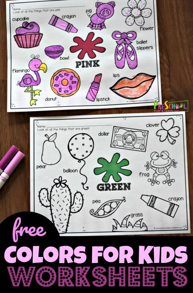 Colour Worksheets for Preschoolers Awesome Free Color Worksheets for Kids