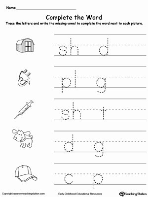Construction Worksheets for Preschoolers Awesome Early Childhood Building Words Worksheets
