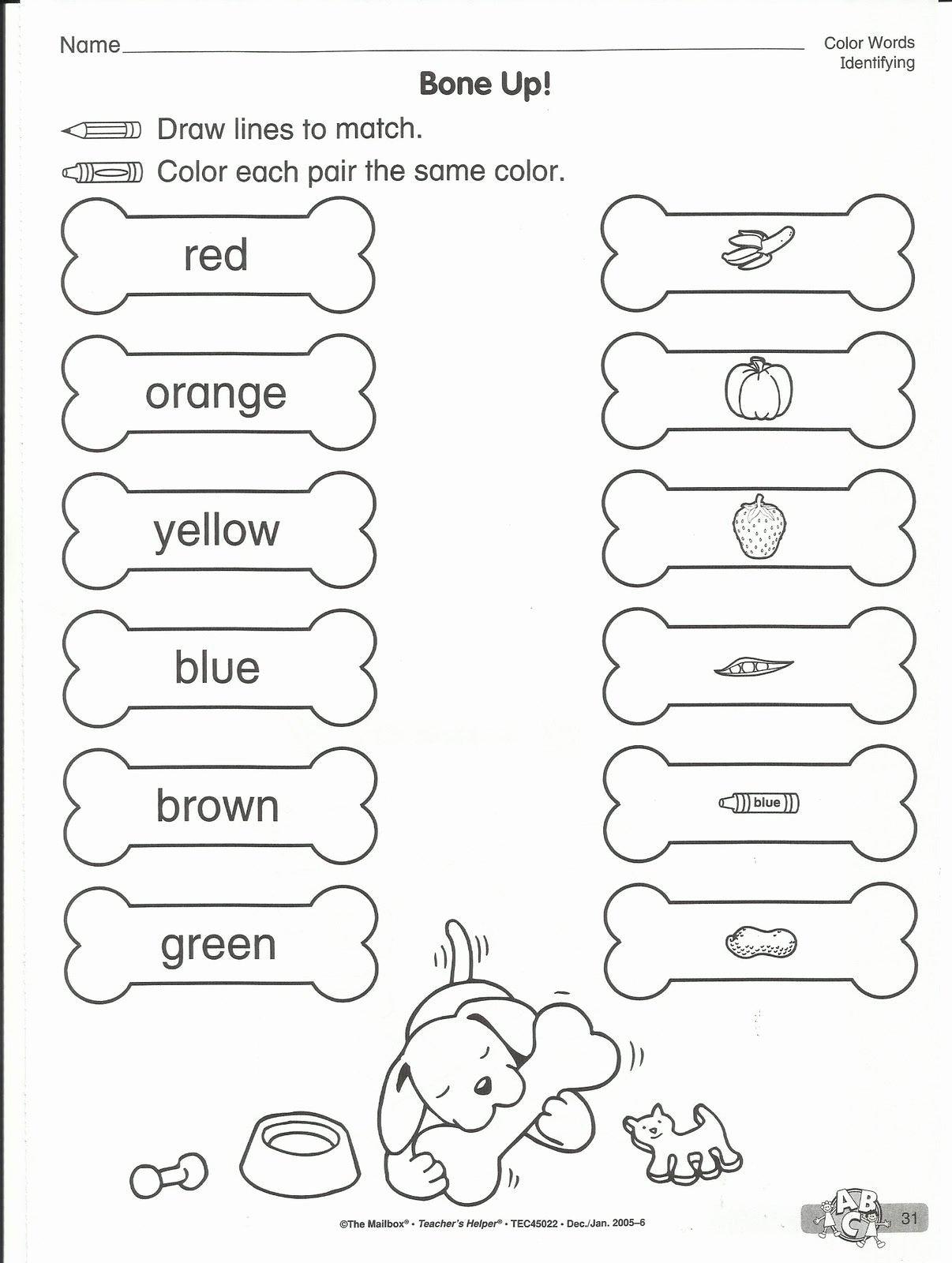 Dog Worksheets for Preschoolers Best Of Squish Preschool Ideas