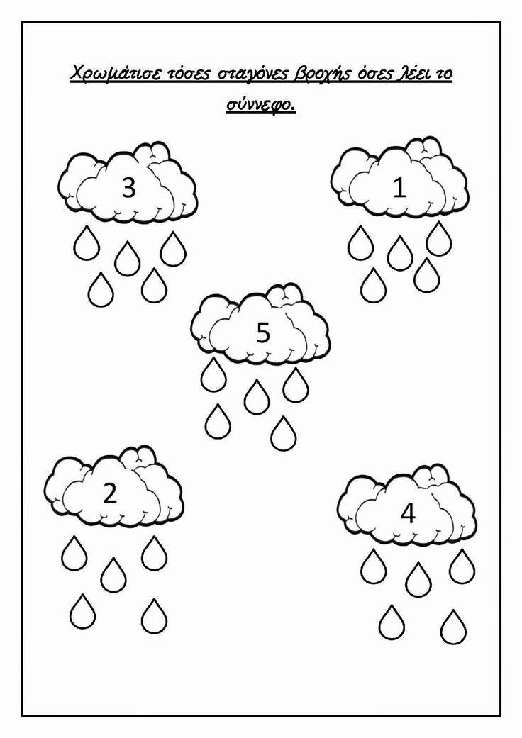 Fall Worksheets for Preschoolers Lovely Coloring Pages Coloring Pages Free Number Worksheets for