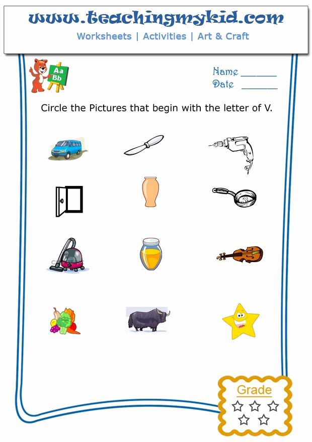 Gk Worksheets for Preschoolers Awesome General Knowledge Archives Page 9 Of 15 Teaching My Kid
