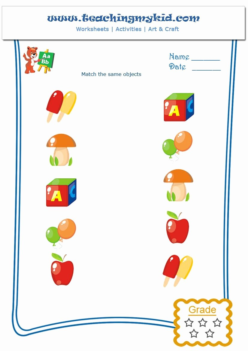 Gk Worksheets for Preschoolers Fresh Free Printable Worksheets for Kids – Match the Same Objects