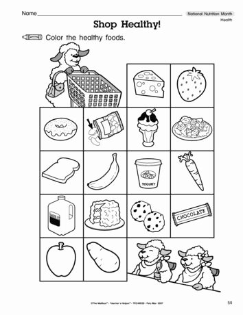 Good Habits Worksheets for Preschoolers New Shop Healthy Lesson Plans the Mailbox