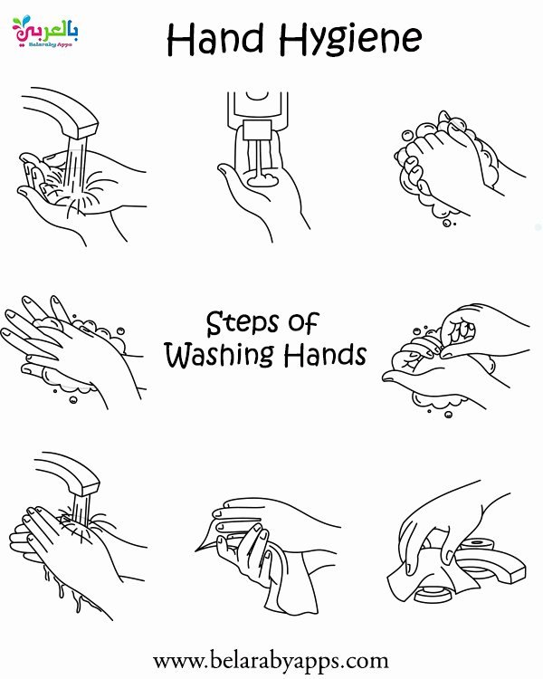 Hand Washing Worksheets for Preschoolers Awesome Free Hand Washing Coloring Pages for Kids ⋆ بالعربي نتعلم
