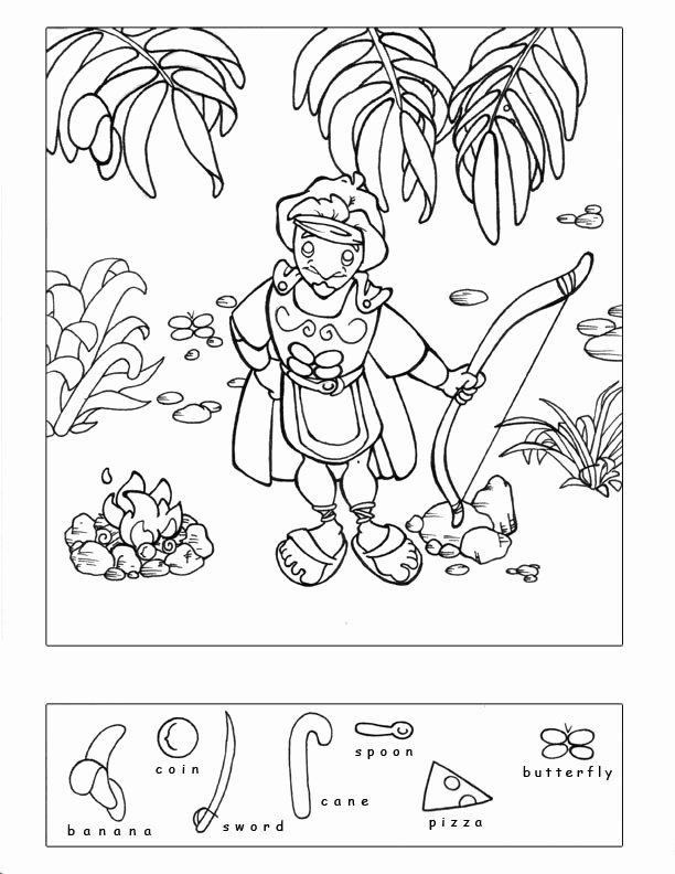 Hidden Objects Worksheets for Preschoolers Beautiful 4 Best Of Christian Hidden Object Printable Bible