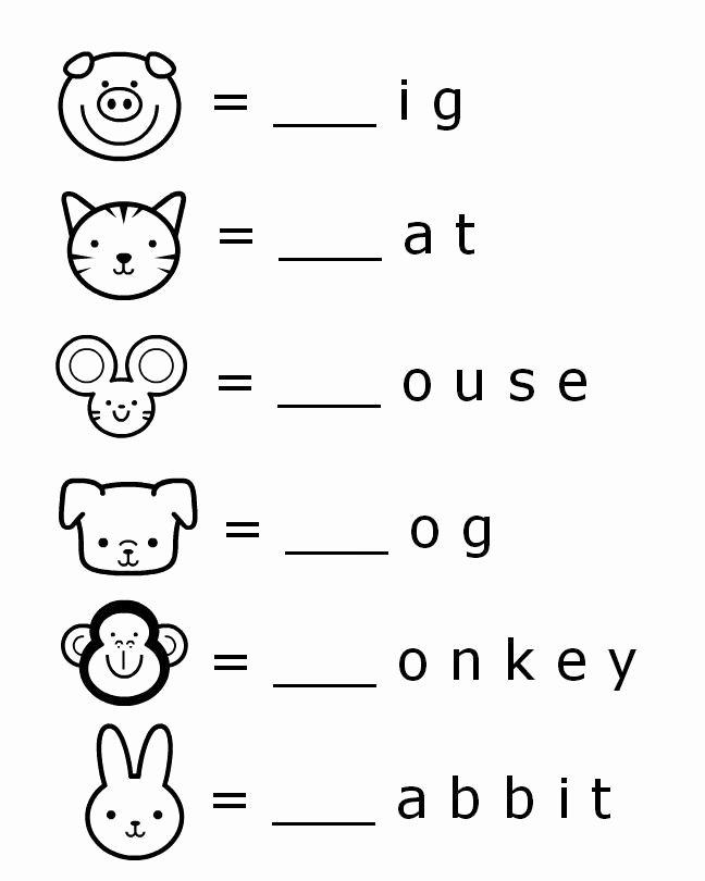 Homeschooling Worksheets for Preschoolers Inspirational Free Beginning sounds Letter Worksheets