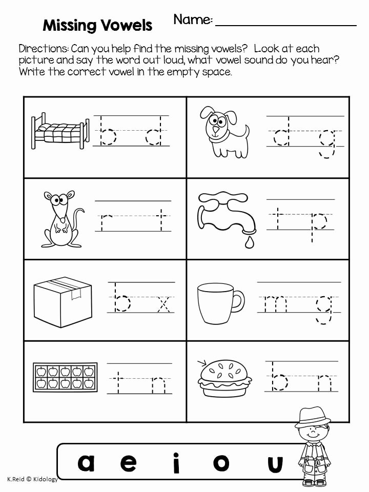 In and Out Worksheets for Preschoolers top Worksheet Worksheet In and Out Worksheets forrgarten