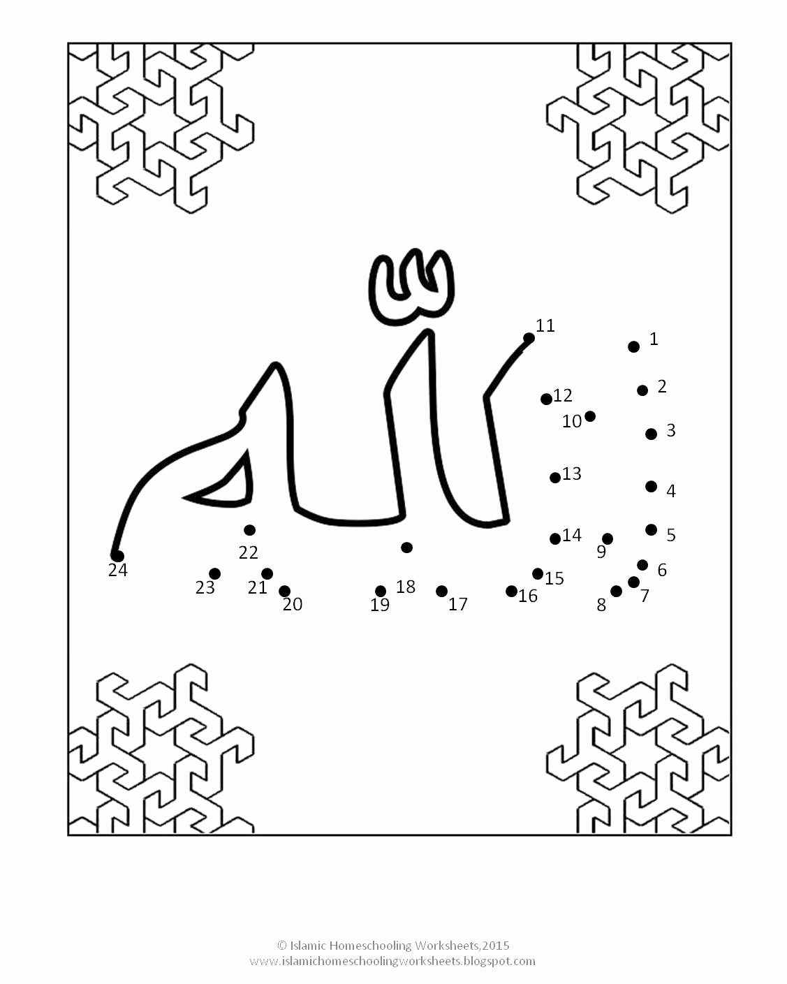 Islamic Worksheets for Preschoolers Fresh islamic Homeschooling Malaysia