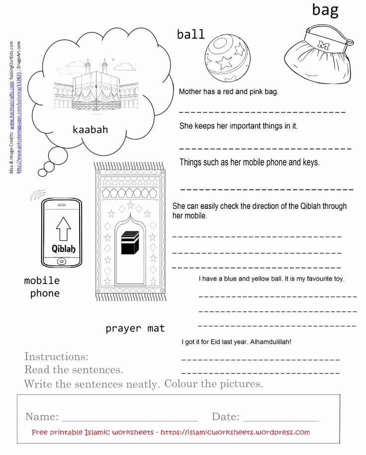 Islamic Worksheets for Preschoolers Inspirational islam Resources Quizes Worksheets Template by