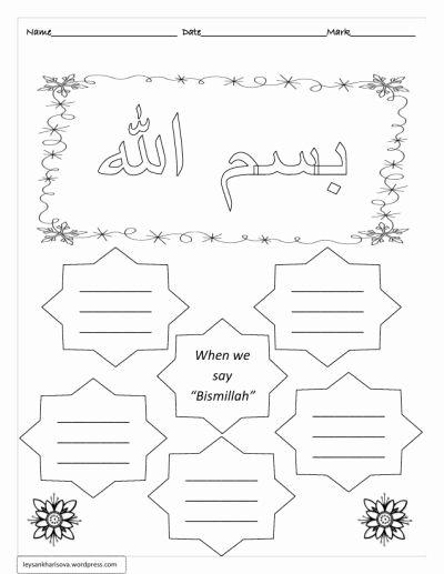 Islamic Worksheets for Preschoolers Unique islamic Worksheets for Grade 1