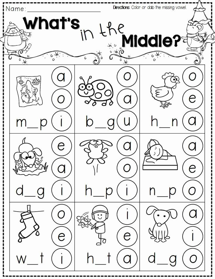 January Worksheets for Preschoolers top Free Printable Pages for January Great for Reviewing