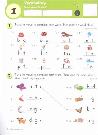 Kumon Worksheets for Preschoolers top Image Result for Kumon Math Free Printable Worksheets