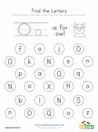 Letter O Worksheets for Preschoolers Awesome Find the Letter O Worksheet