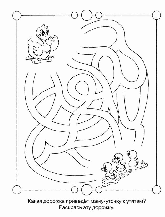 Logical Reasoning Worksheets for Preschoolers New Logic Puzzles Printable Art Worksheet Worksheets and Logical