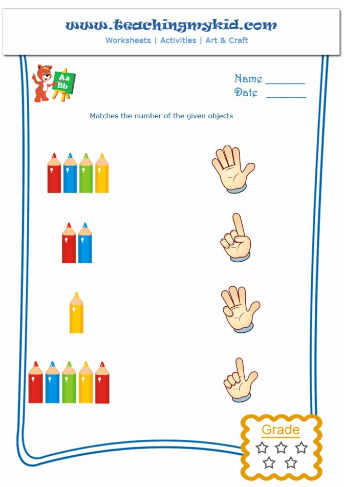 Matching Objects Worksheets for Preschoolers Best Of Math Worksheet Phenomenal Kindergarten Matching Worksheets