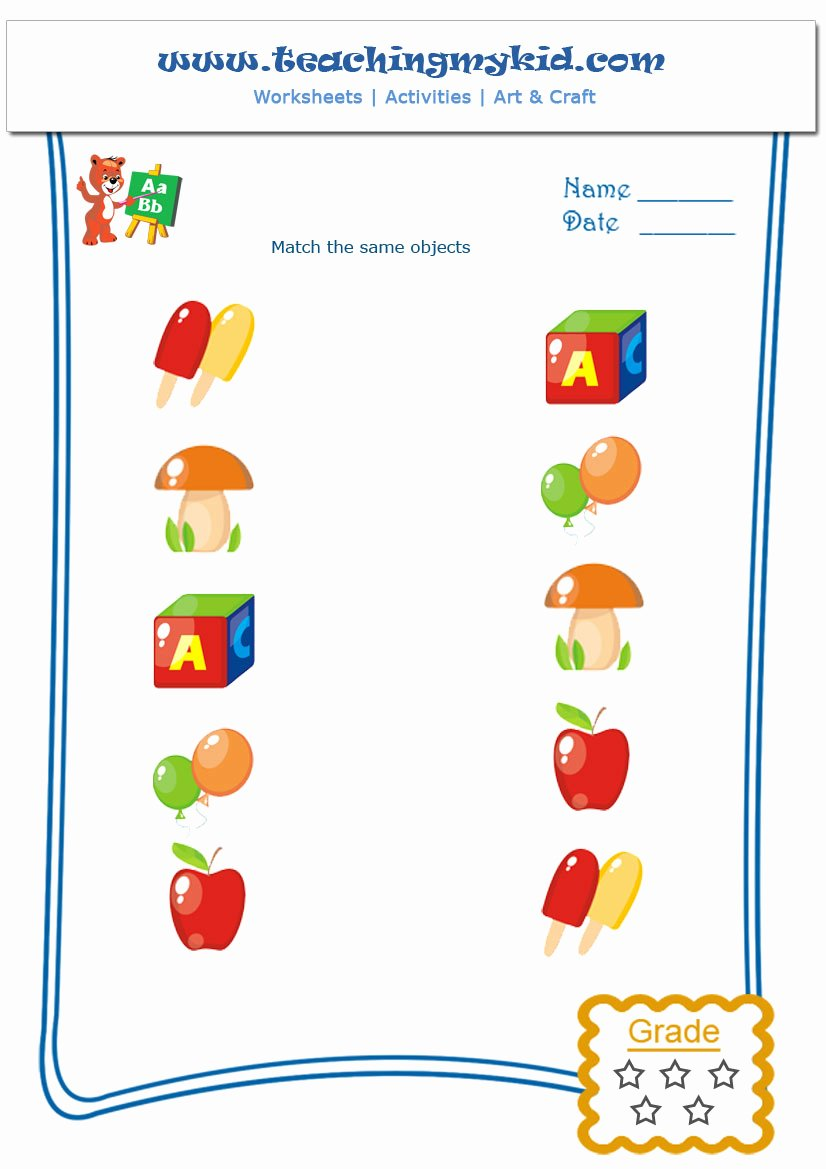 Matching Objects Worksheets for Preschoolers Lovely Worksheet Free Printable Worksheetsor Kids Match the Same