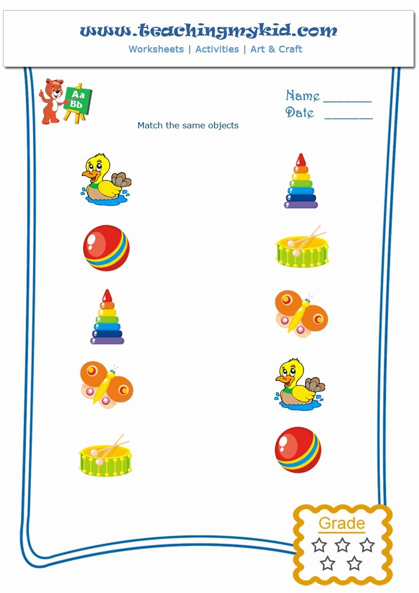 Matching Pictures Worksheets for Preschoolers Unique Free Printable Preschool Worksheets – Match Same Objec