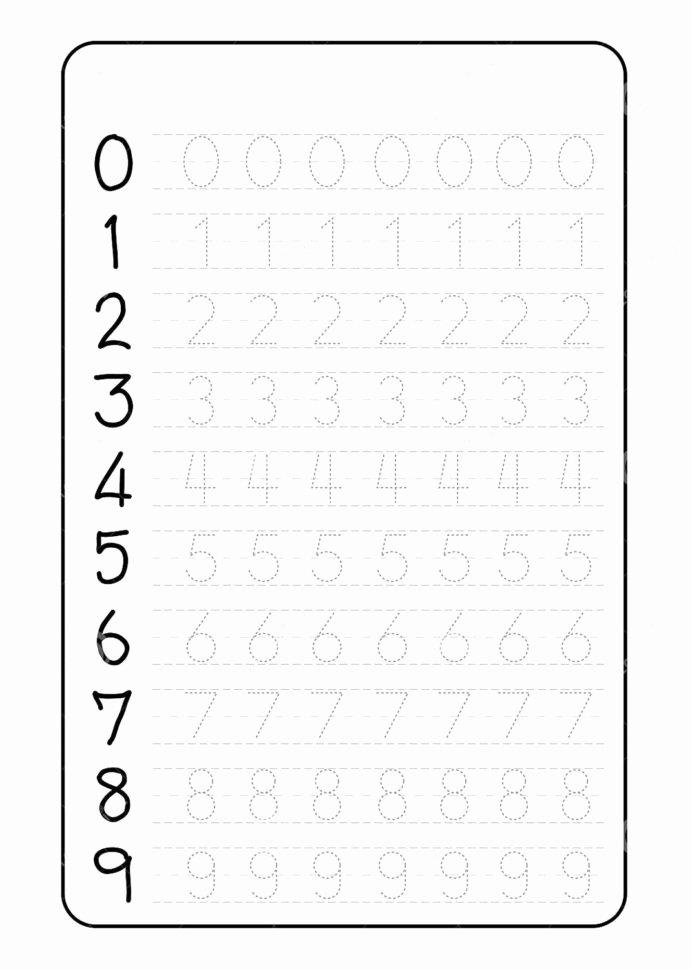 Number Tracing Worksheets for Preschoolers Lovely Number Trace Worksheets Tracing for Preschool Grade Word