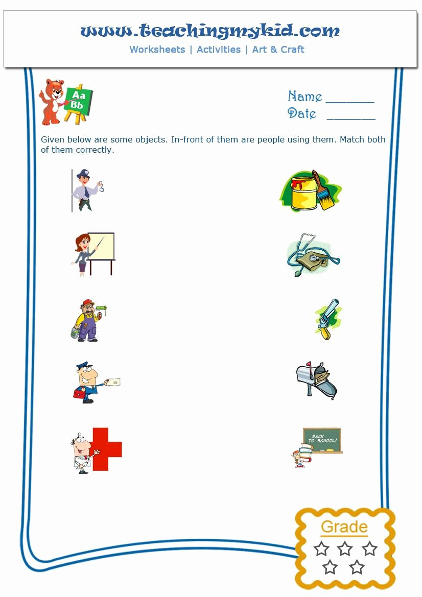 Pairing Worksheets for Preschoolers Best Of Printable Kindergarten Worksheets Match the Pairs 1