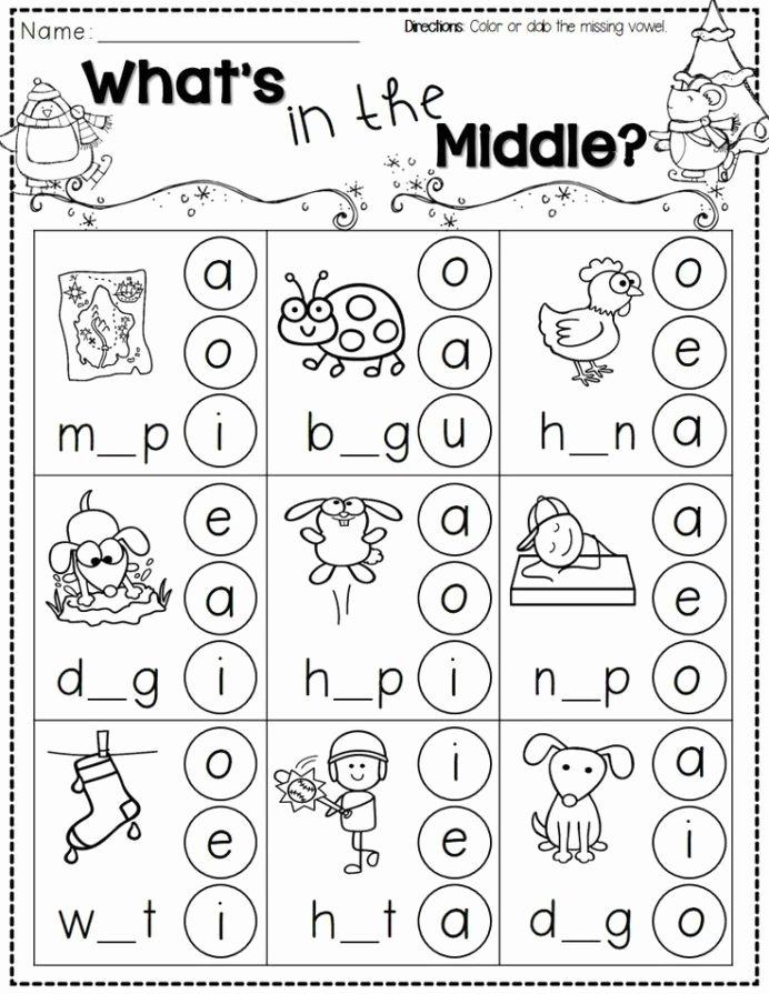 Phonics Worksheets for Preschoolers Awesome Chocolate Zucchini Cupcakes Phonics Kindergarten Free