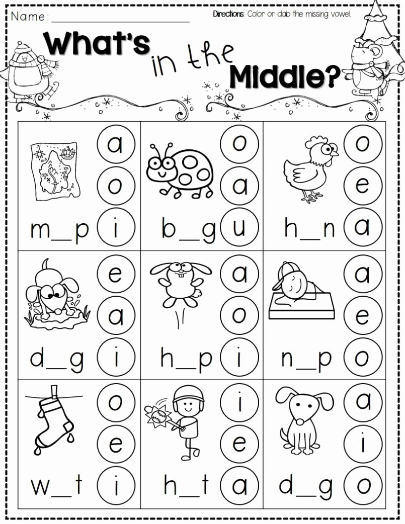 Printable English Worksheets for Preschoolers Unique Math Worksheet Outstanding I Worksheets for Kindergarten