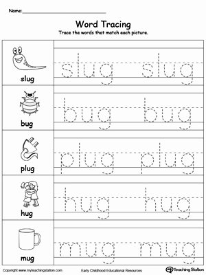 Printable Name Tracing Worksheets for Preschoolers New Worksheet Worksheet Create Tracing Worksheets Free