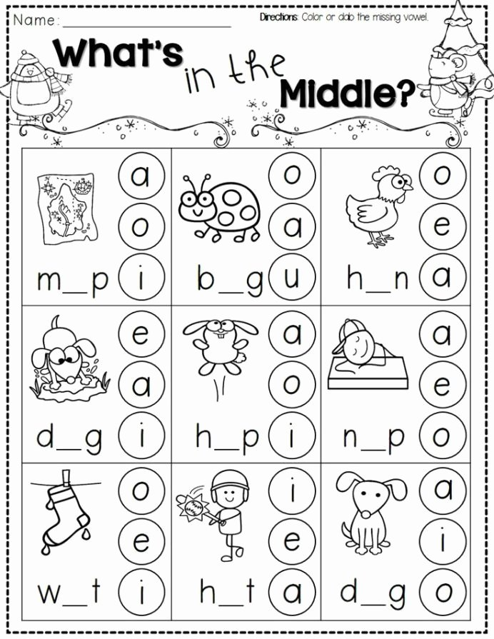 Printable Worksheets for Preschoolers Inspirational Coloring Pages Printable Worksheets for Preschoolers