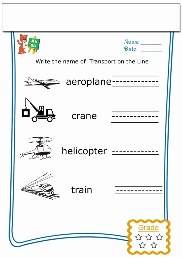 Printable Worksheets for Preschoolers to Write their Name Beautiful Preschool Name Tracing Worksheets Page 2 Name Writing