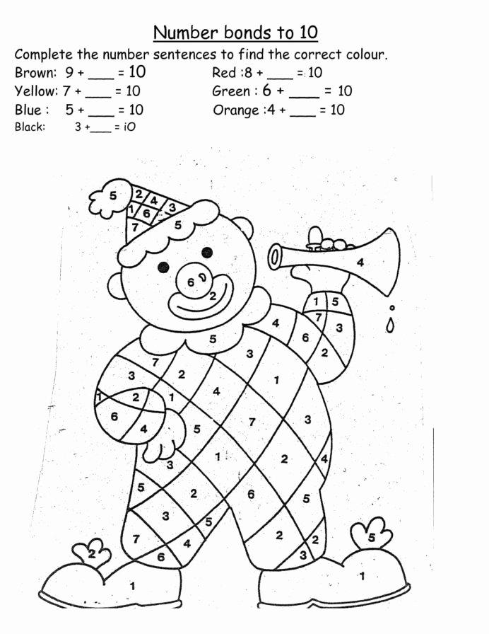 Rainbow Worksheets for Preschoolers Unique Number Bonds Rainbow Worksheet Inspirationa Numbers 10 20