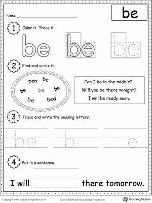 Sight Words Worksheets for Preschoolers Fresh High Frequency Word Be Printable Worksheet