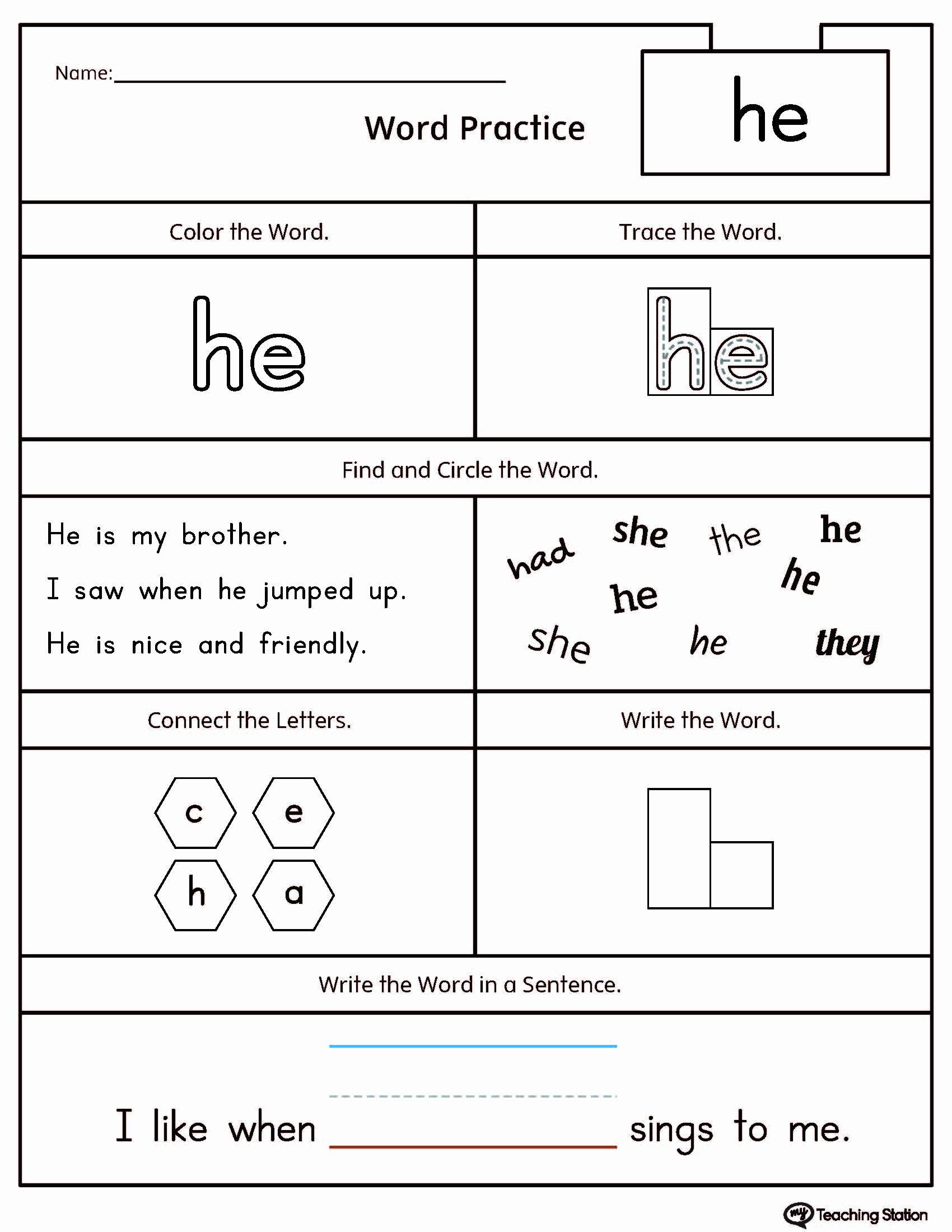 Sight Words Worksheets for Preschoolers top High Frequency Word He Printable Worksheet