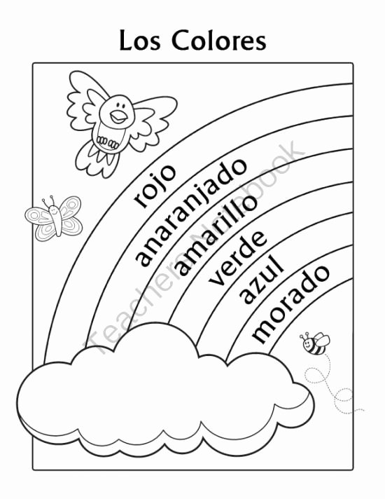 Spanish Color Worksheets for Preschoolers Lovely Los Colores Spanish Colors Rainbow Coloring Page From Miss