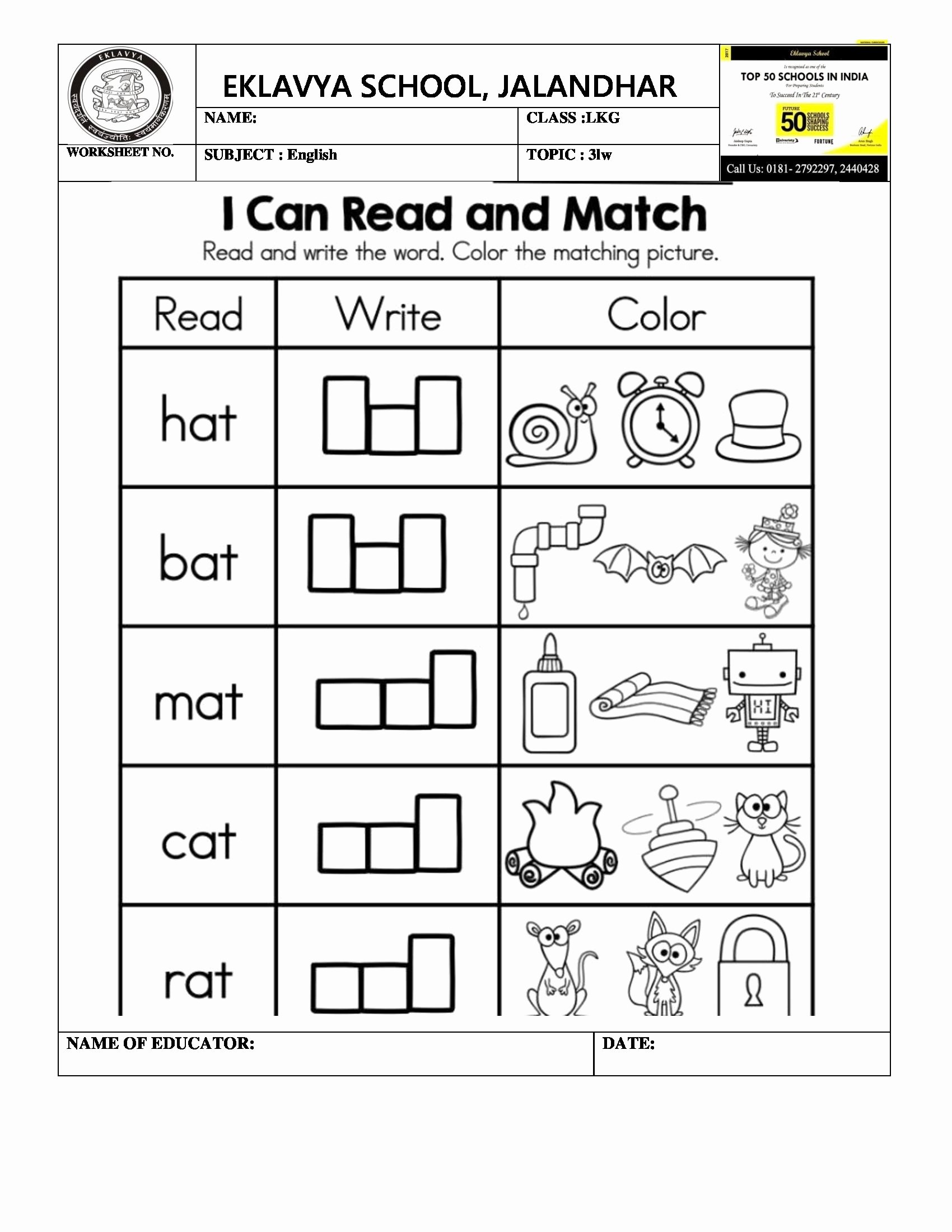 Three Letter Words Worksheets for Preschoolers Fresh Worksheet On Three Letter Words