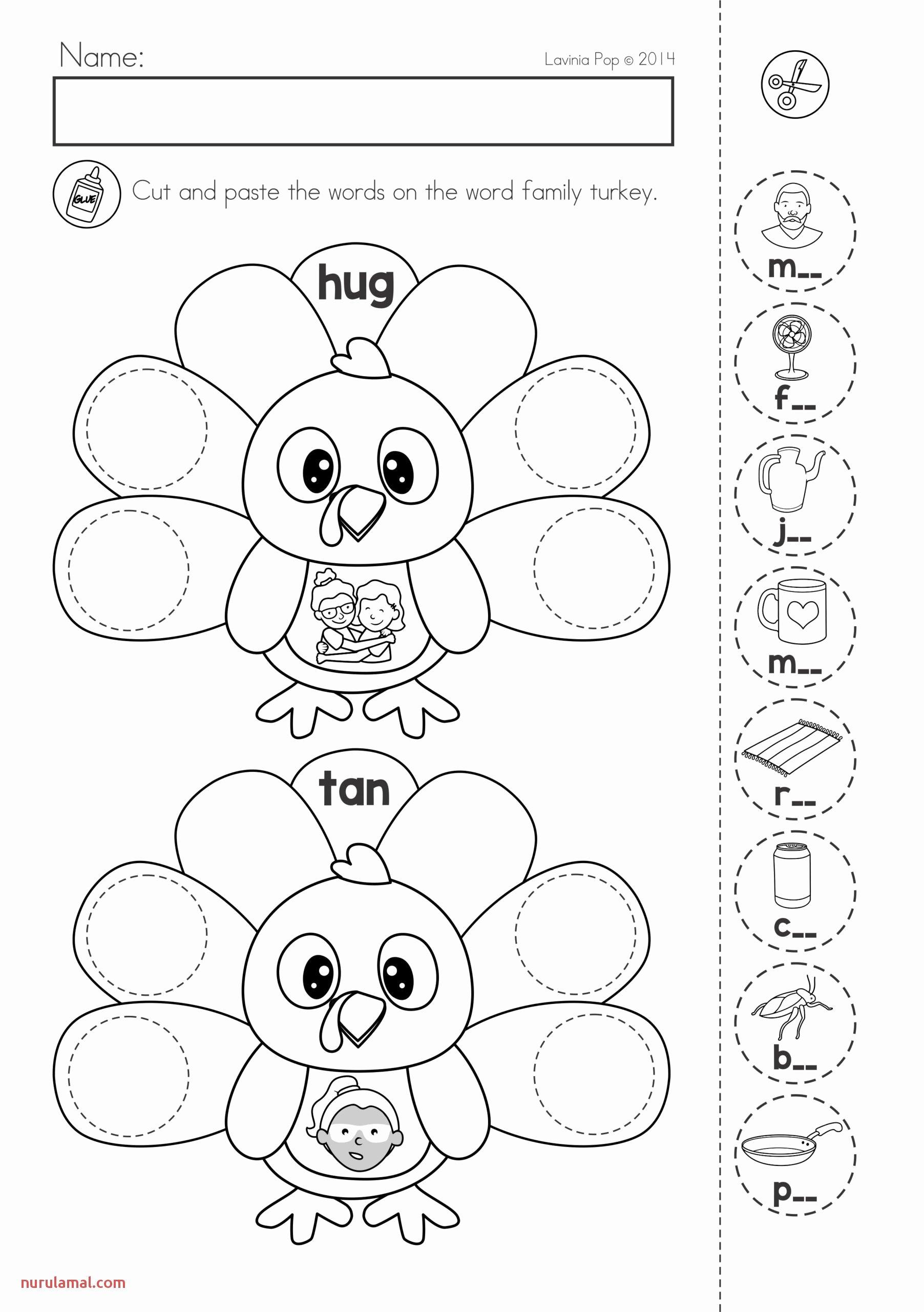 Urdu Worksheets for Preschoolers Unique Worksheets Urdu Jor tor Tracing Words Pdf for Kids In