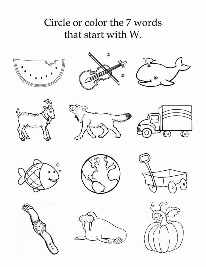 Water Worksheets for Preschoolers Beautiful the Letter Preschool Worksheets Free Printables Beginning