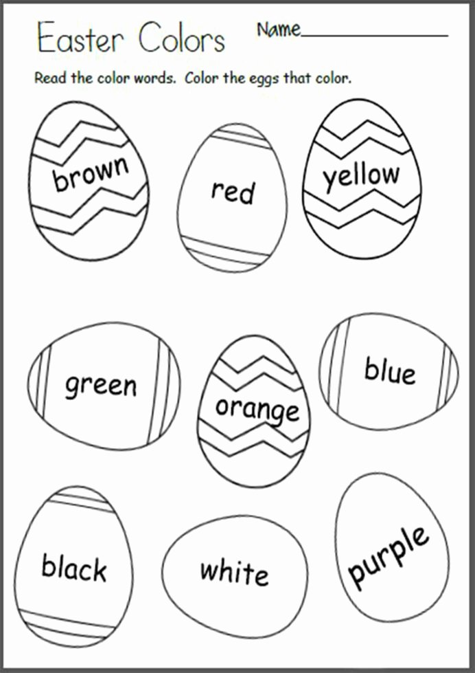 Worksheets for Preschoolers to Write their Name Lovely and Worksheets Printable Activities for Adding Suffixes
